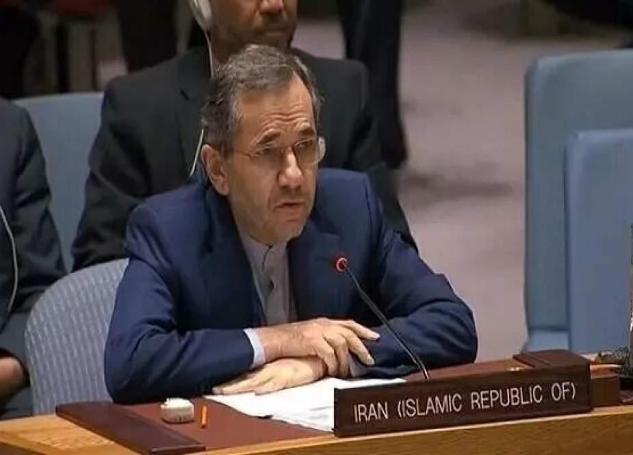 Fobia Iran Merajalela Di PBB
