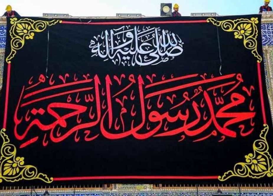 بذكرى وفاة الرسول (ص).. محافظات عراقية تعطل الدوام الرسمي