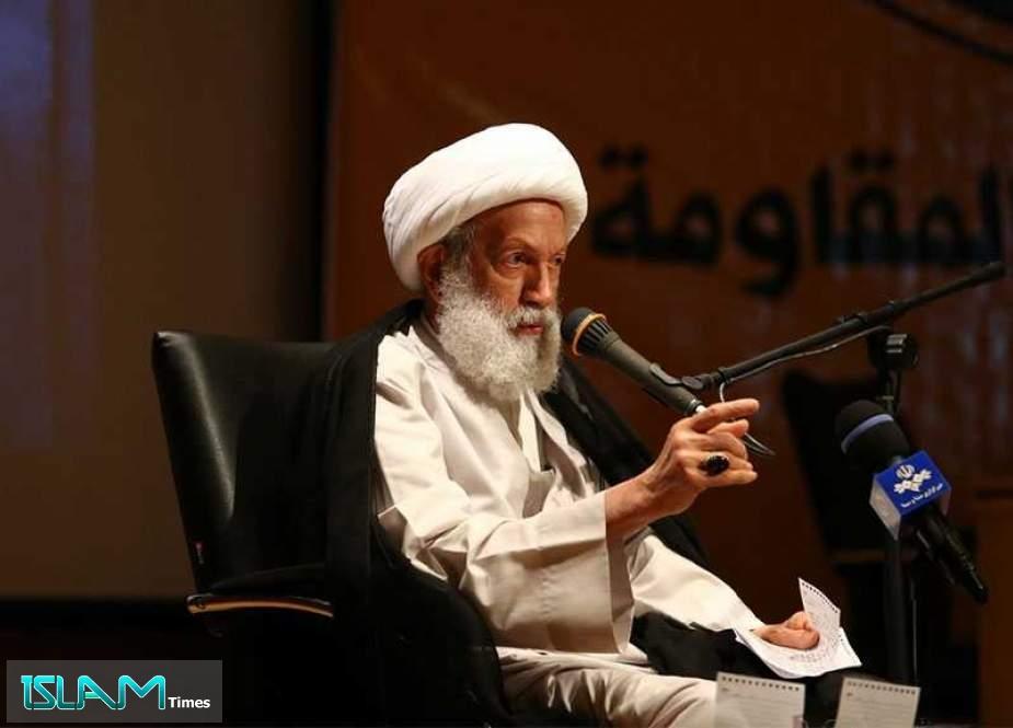 Bahrain's Top Shia Cleric: Opening 'Israeli' Embassy in Manama a Disgrace, Crime