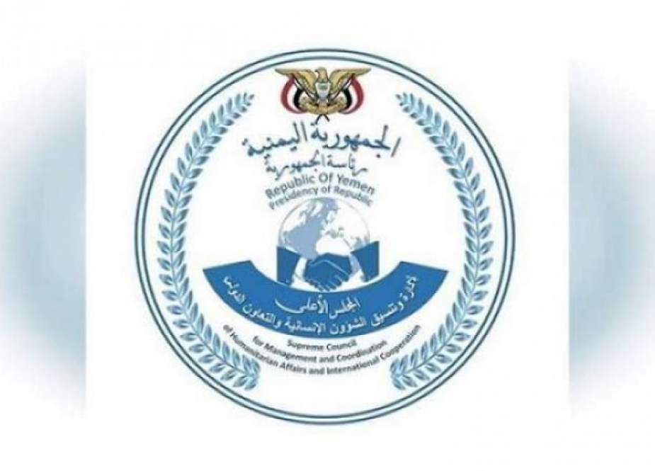 المجلس الأعلى للشؤون الإنسانية يدين جريمة قتل موظف في لحج