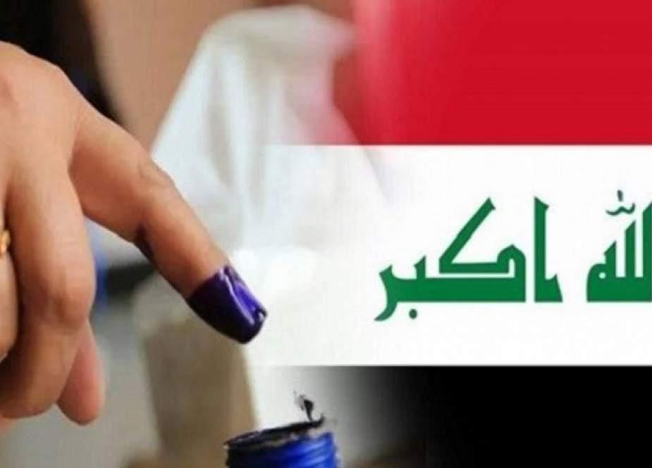 68 بالمائة من العراقيين سيشاركون في اقتراع العاشر من تشرين