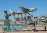 Yəmən ordusu Amerika istehsalı RQ-20 PUA-sını məhv etdi