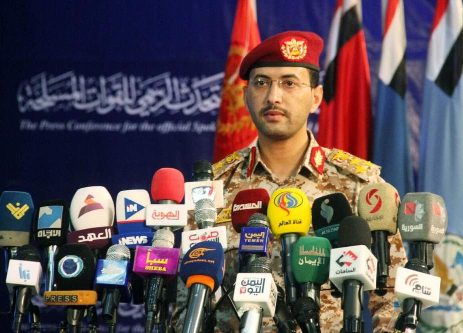 Brigadier General Yehya Sarea, Spokesman of Yemeni Armed Forces.jpg