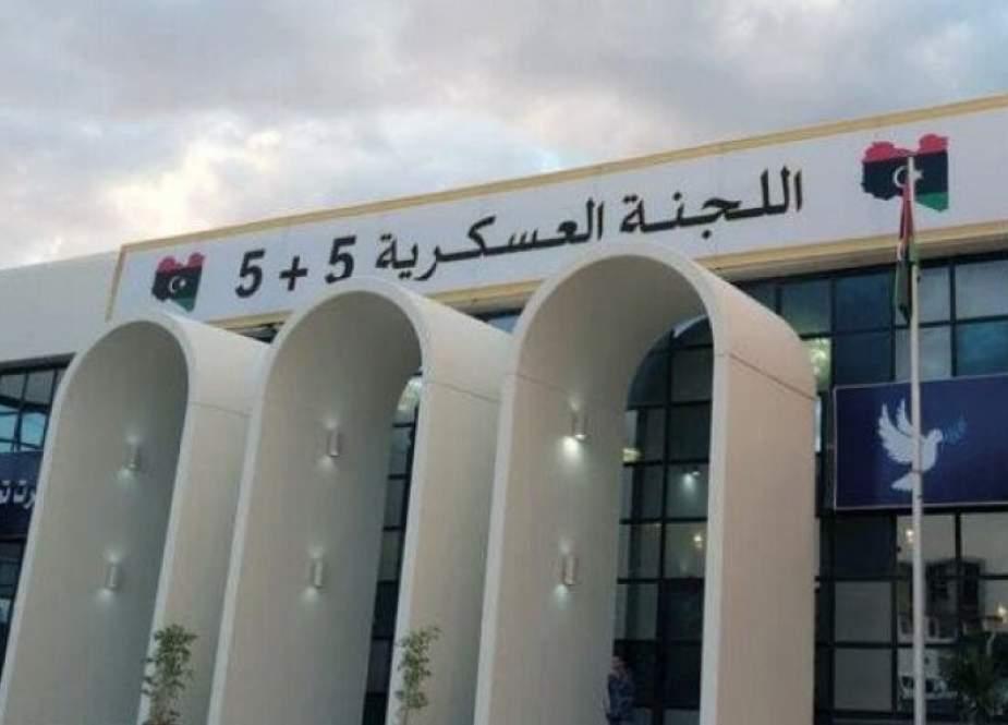 ليبيا.. اللجنة العسكرية تقر خطة عمل لإخراج المرتزقة والمقاتلين الأجانب