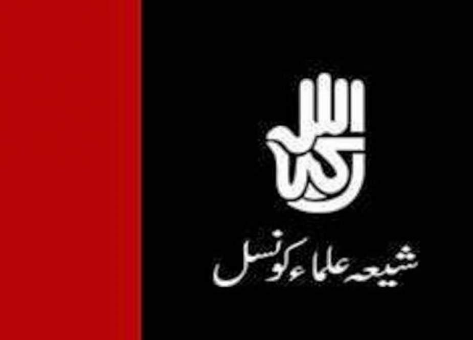 شیعہ علماء کونسل پاکستان کا بلوچستان میں زلزے سے نقصان پر اظہار افسوس