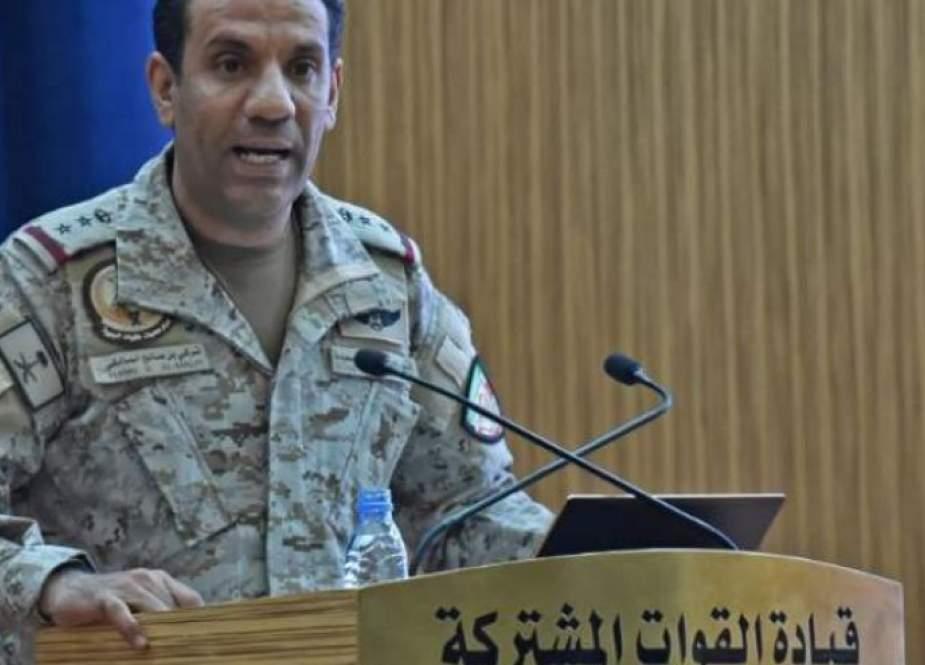 السعودية تعترف بخسائر الهجوم على مطار جيزان