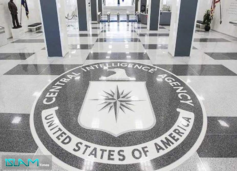 CIA Urges Caution in Unusual Cable Sent To All Field Operatives