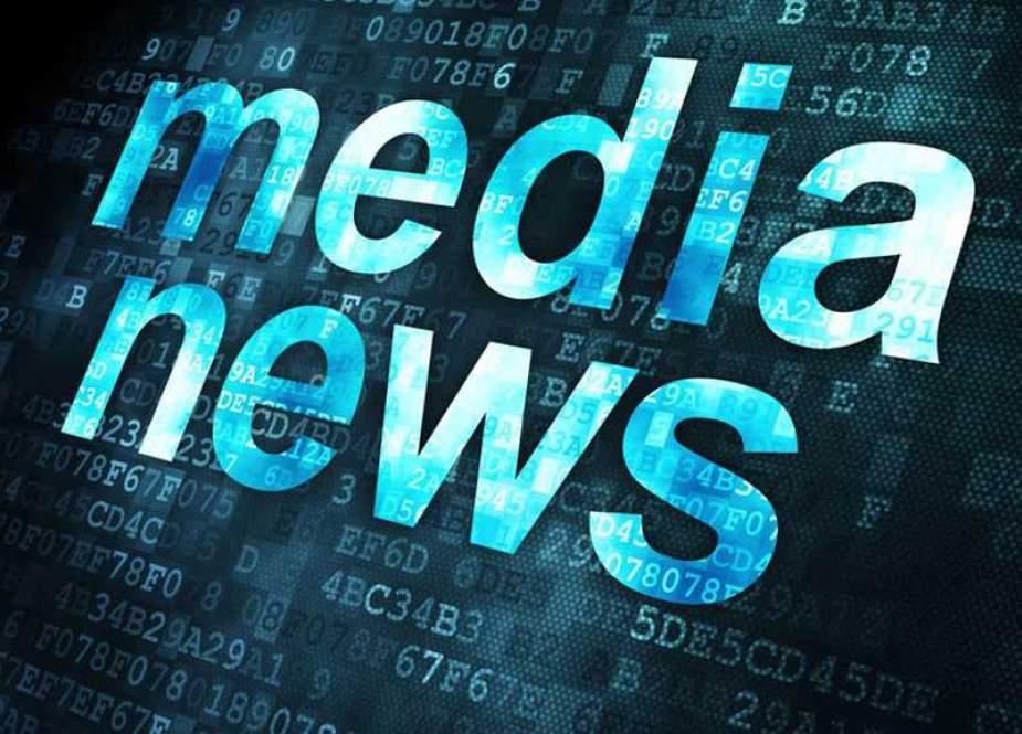 "Jajak Pendapat: Hanya 7% Warga Amerika yang Memiliki Kepercayaan ""Banyak"" di Media Berita AS"