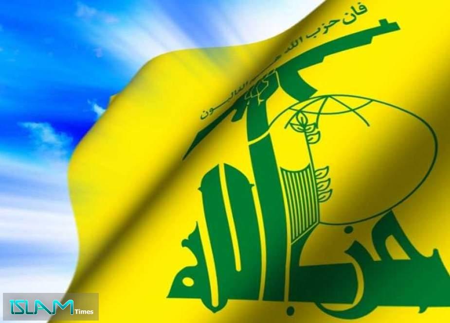 Hezbollah Condemns Kunduz Terrorist Blast: It Is against All Divine Religions, Humanitarian Laws