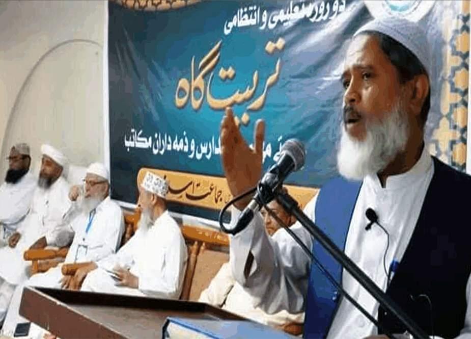 کوئی بھی حکمران آئین، ملک و قوم کے ساتھ مخلص نہیں رہا، جماعت اسلامی