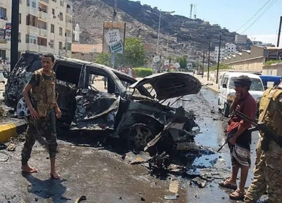 یمن میں کار بم دھماکا، 6 افراد ہلاک 5 زخمی ہوگئے