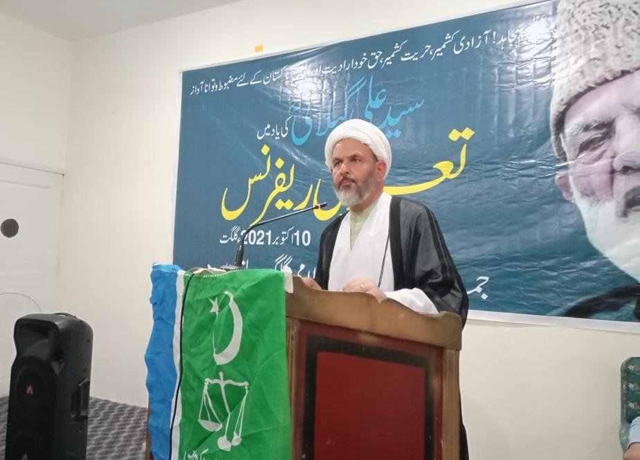تعزیتی ریفرنس سے اسلامی تحریک کے آرگنائزر شیخ میرزا علی کا خطاب