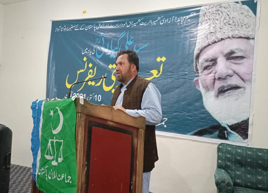 جماعت اسلامی کے صوبائی سیکرٹری اطلاعات نظام الدین