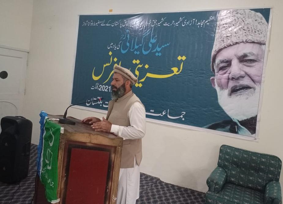 جماعت اسلامی کے صوبائی امیر مولانا عبد السمیع خطاب کرتے ہوئے