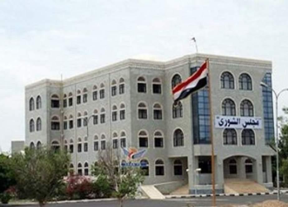 مجلس الشورى اليمني يستنكر إصدار حكم إعدام بحق أسير يمني
