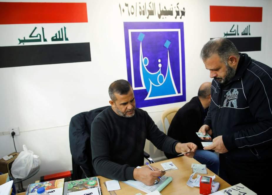 الجولة الخامسة من الانتخابات النيابية العراقية