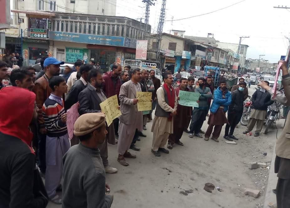 جامعہ بلتستان کے وی سی اور رجسٹرار کیخلاف نویں روز بھی احتجاج