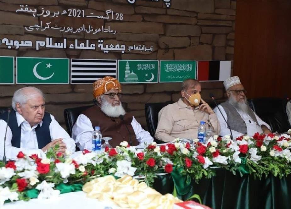 پی ڈی ایم کا اجلاس 18 اکتوبر تک ملتوی کردیا گیا