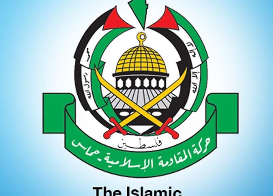 Delegasi Hamas Menyerahkan Syarat kepada Mediator Mesir