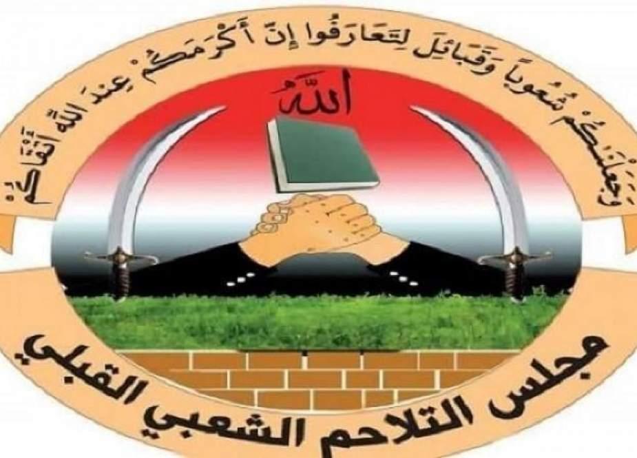 مجلس التلاحم القبلي يدين جريمة قتل مواطن يمني في لحج