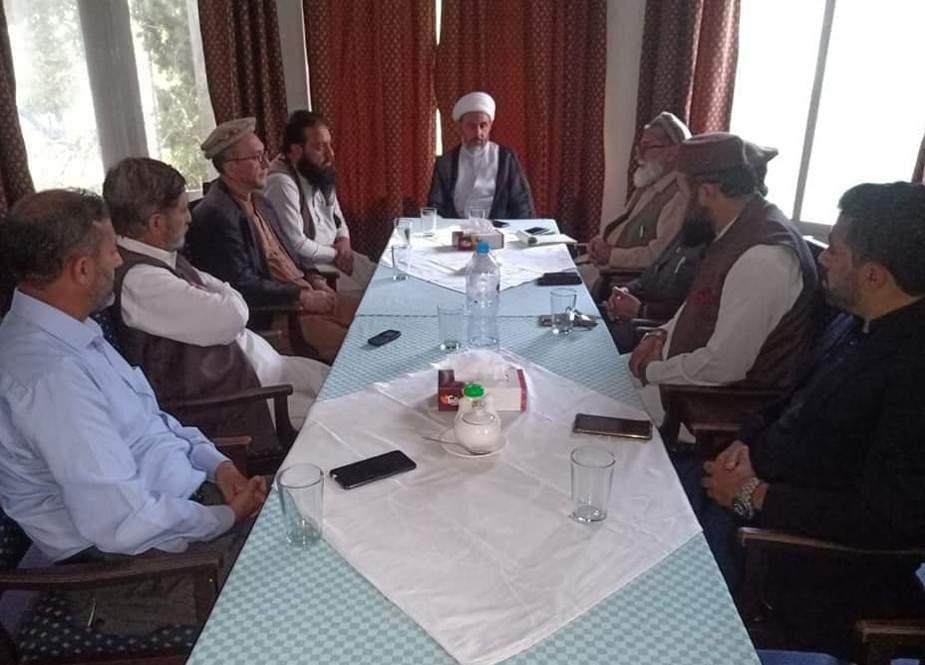 ملی یکجہتی کونسل گلگت بلتستان کا اجلاس، اتحاد امت مصطفیٰ کانفرنس کے انعقاد کا فیصلہ