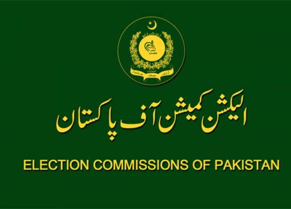 چاروں صوبوں میں انتخابی فہرستوں پر نظرثانی کا کام شروع کر دیا گیا