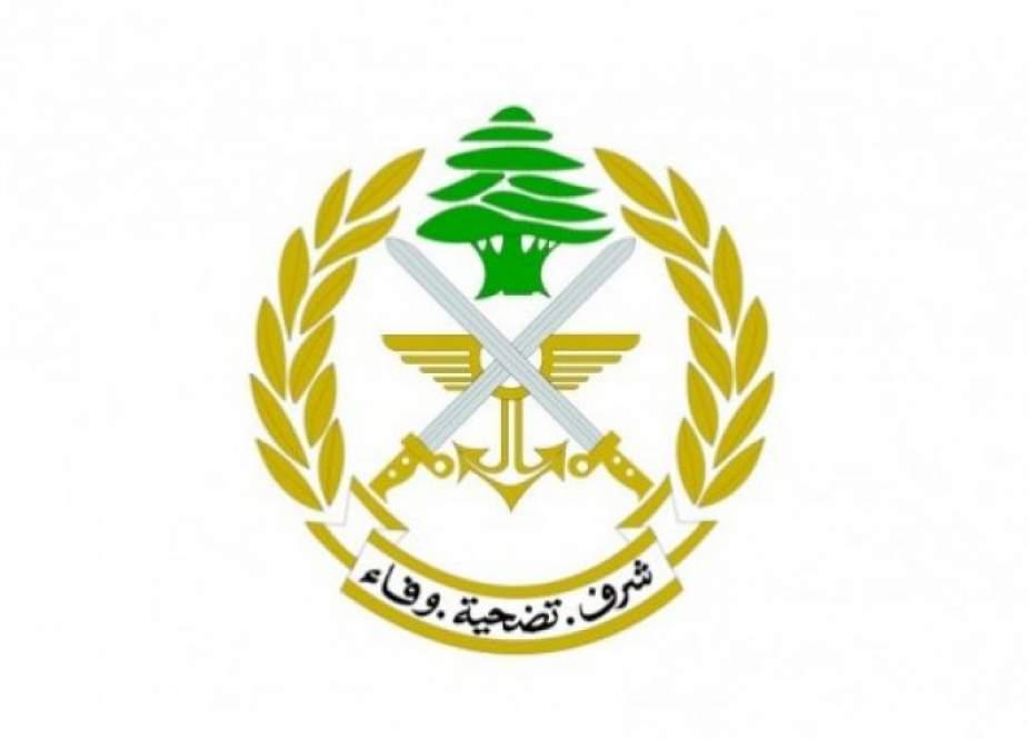 الجيش اللبناني: النيترات في عرسال لا يحتوي على أي مركبات كيميائية