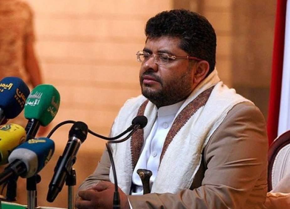 الحوثي يعرض مبادرة بشأن جرحى قصف تحالف العدوان على العبدية