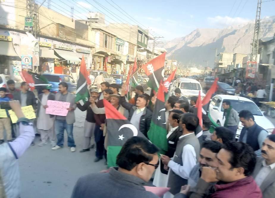 بلتستان یونیورسٹی کے وی سی اور رجسٹرار کیخلاف دسویں روز بھی احتجاج