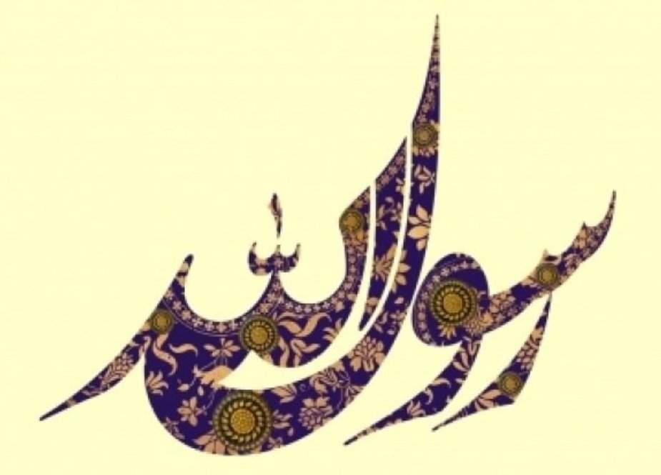 نبی اکرم ؐ پر اعتراضات کے جوابات