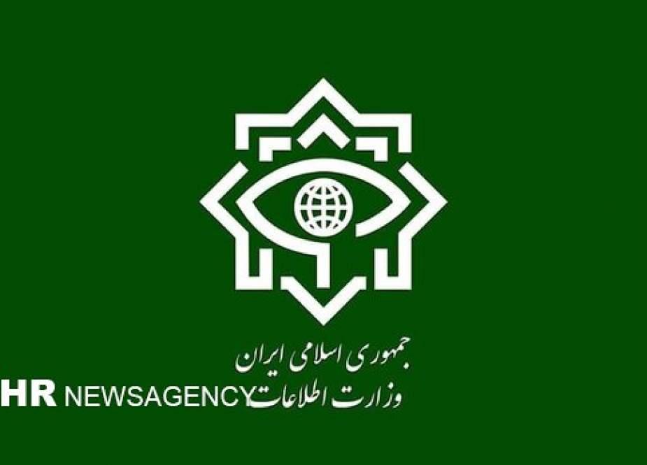 Pasukan Intelijen Menangkap 10 Mata-mata Di Iran Selatan