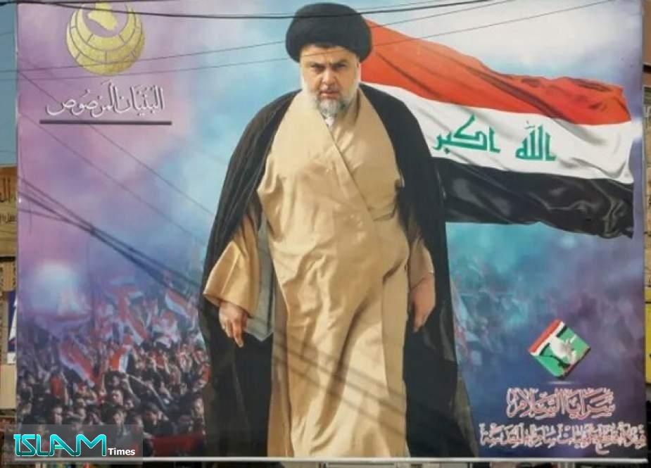 Initial Results: Shia Cleric Muqtada al-Sadr Wins Iraq Parliamentarian Vote
