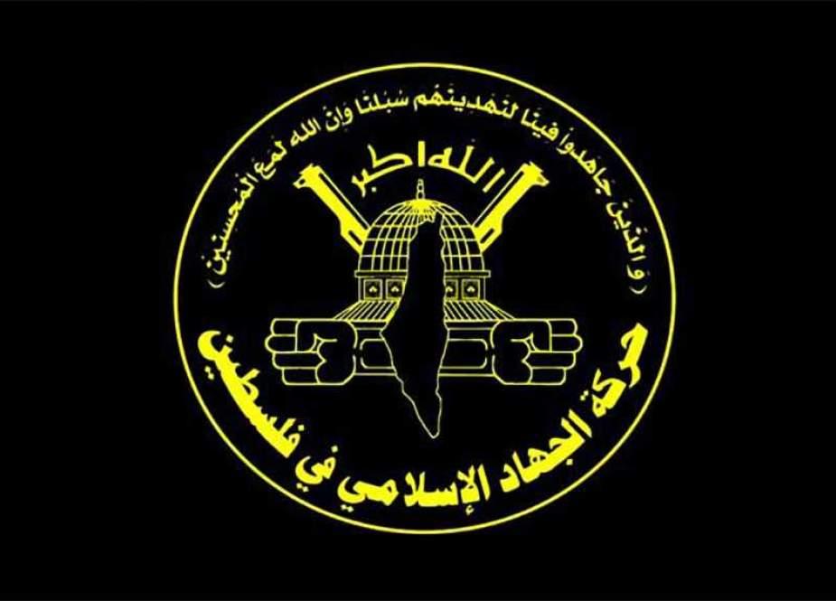 Tahanan Jihad Islam di dalam Penjara