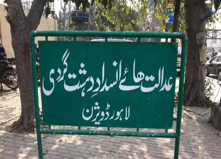 قادیانیوں کی عبادت گاہ پر حملہ کیس کا فیصلہ، ملزم کو دو بار عمر قید کی سزا