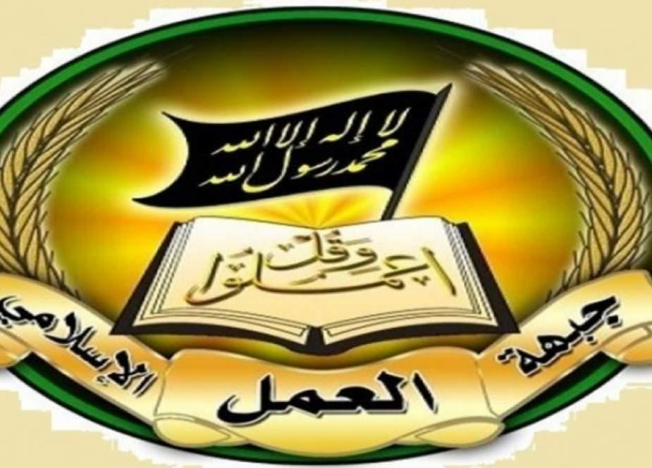 """جبهة العمل الاسلامي تستنكر التطبيع بين الخطوط المغربية والعال """"الاسرائيلية"""""""
