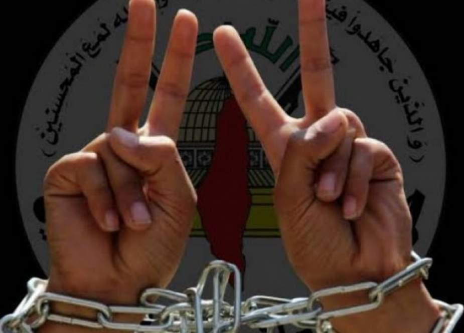 الأسرى الفلسطينيون والإضراب عن الطعام