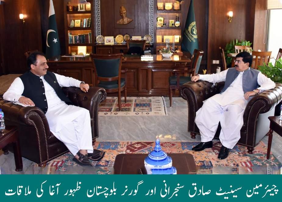 چیئرمین سینیٹ صادق سنجرانی اور گورنر بلوچستان ظہور آغا کی ملاقات