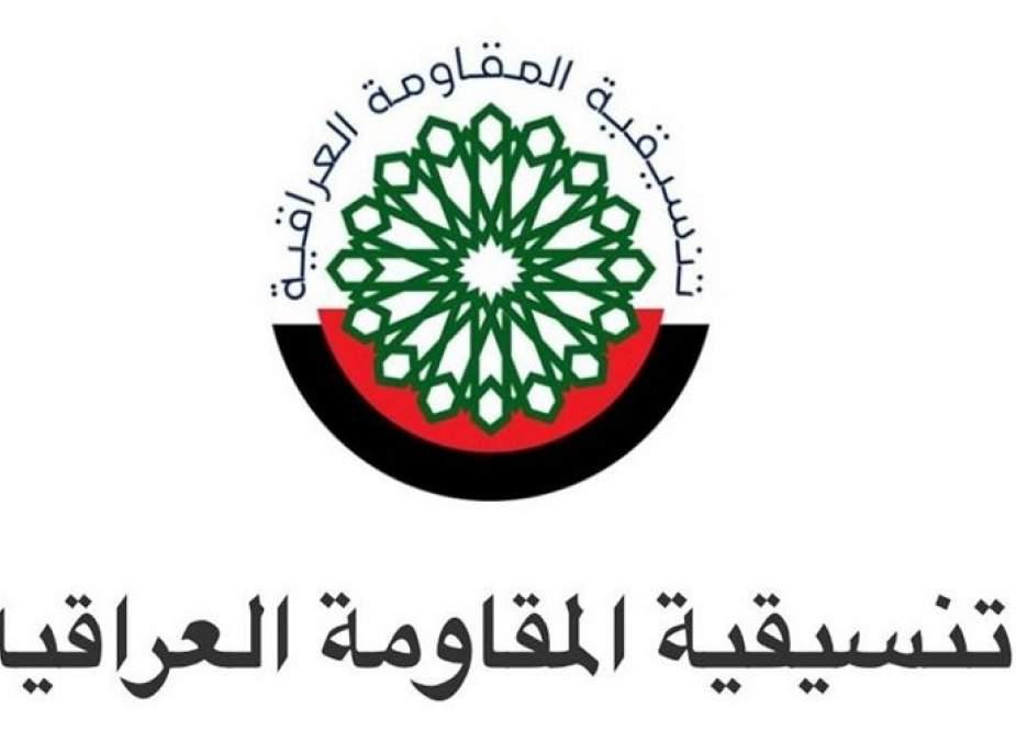 المقاومة العراقية: جاهزون للدفاع عن الدولة والعملية السياسية