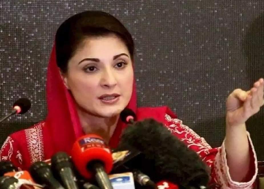 عمران خان آئین کے بجائے جادو ٹونے سے ملک چلا رہے ہیں، مریم نواز