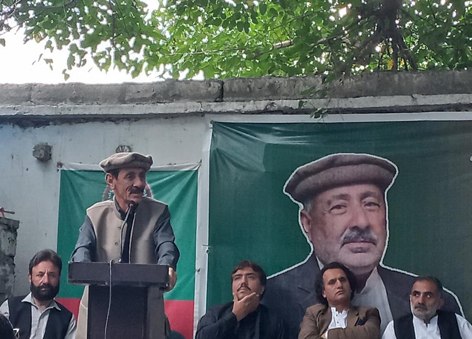 سابق رکن اسمبلی راجہ جہانزیب