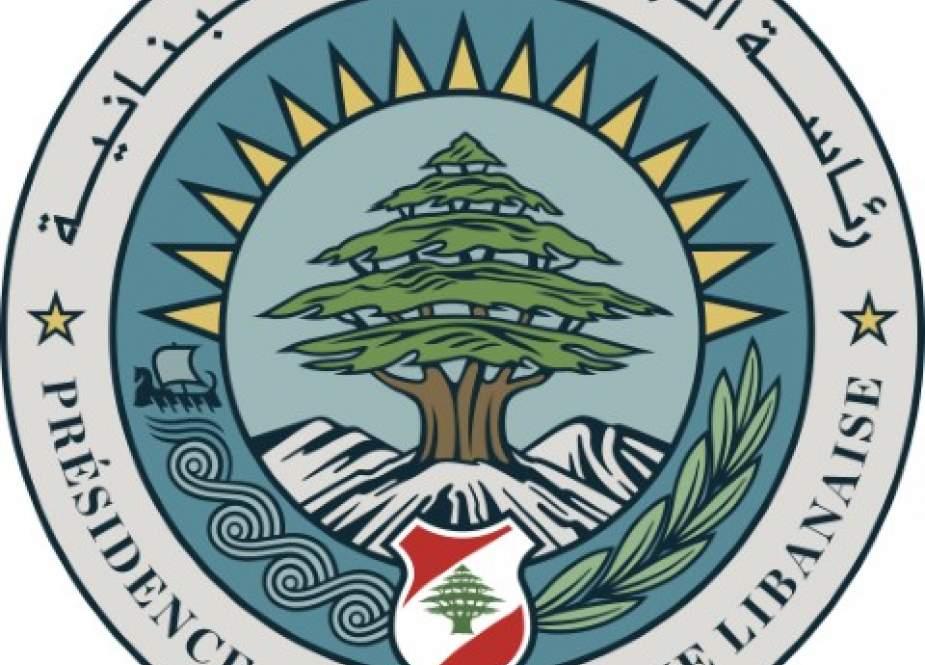 Kepresidenan Lebanon: Sidang Kabinet Ditunda Setelah Konsultasi dengan PM