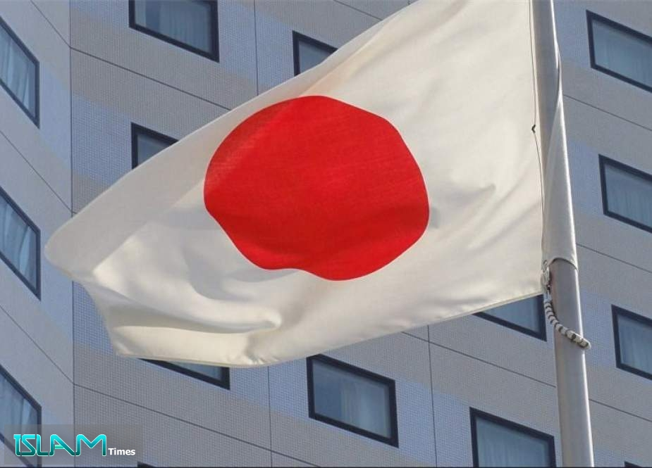 Japan PM Dissolves Lower House for Oct. 31 National Election