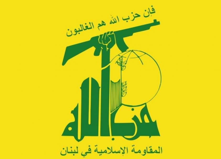 حزب الله يدعو للمشاركة في تشييع شهيدي الغدر في أحداث الطيونة
