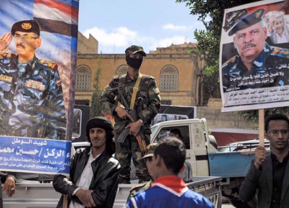 Pasukan Yaman Mendekati Ma
