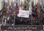 شہادت امام حسن عسکری (ع) پر کراچی میں چپ تعزیئے کی عزاداری