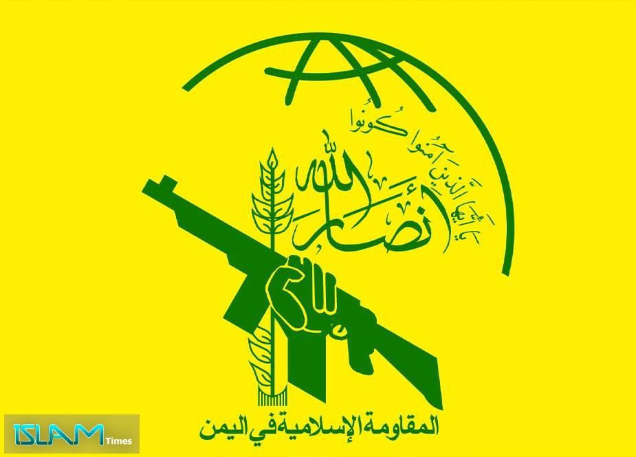 """""""Cinayətlərin arxasında ABŞ və Sionist rejim dayanır!"""""""