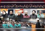 کراچی کی این ای ڈی یونیورسٹی میں عظیم الشان سالانہ یوم حسینؑ، ویڈیو رپورٹ