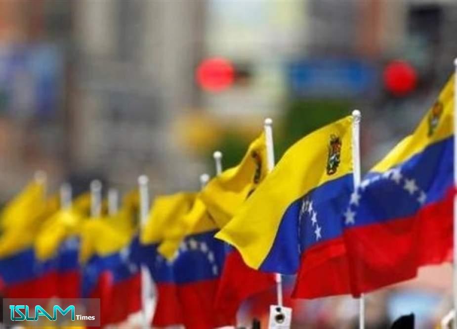 Venezuelan Government Suspends Talks with Opposition