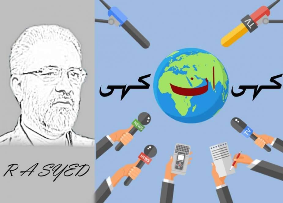 عراق میں جمہوری تماشہ