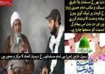 ہفتہ وحدت کی مناسبت سے مولانا غلام رسول نوری کا خصوصی انٹرویو